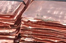 Discovery rates for copper at decade lows